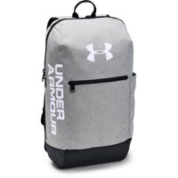 UNDERARMOUR UA PATTERSON BACKPACK GRIGIO