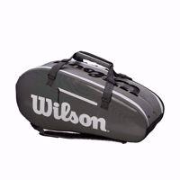 BORSONE TENNIS WILSON SUPER TOUR 2 COMP LARGE GRIGIO